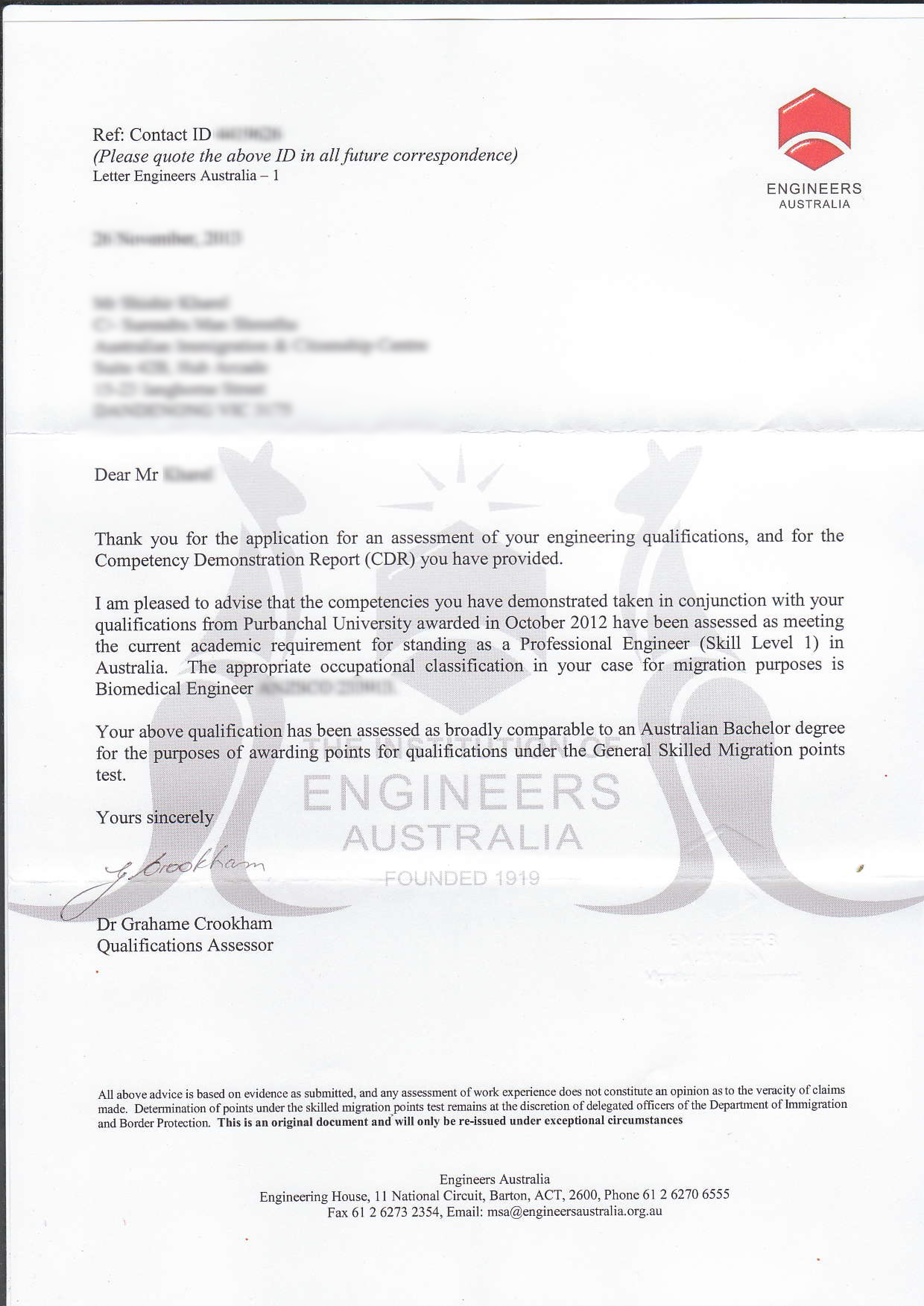 Good comparative essay title esl admission essay proofreading cover letter mechanical engineering entry level entry level rabah cover letter mobile amman madrichimfo Image collections